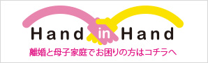 http://www.gendai-kazoku.jp/index.html