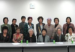 高齢社会をよくする女性の会