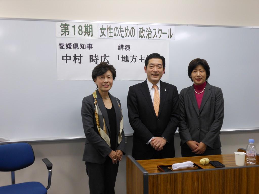 円より子(まどかよりこ) 公式サイト坂の上の雲の町づくりをした、中村時弘さん(愛媛県知事)