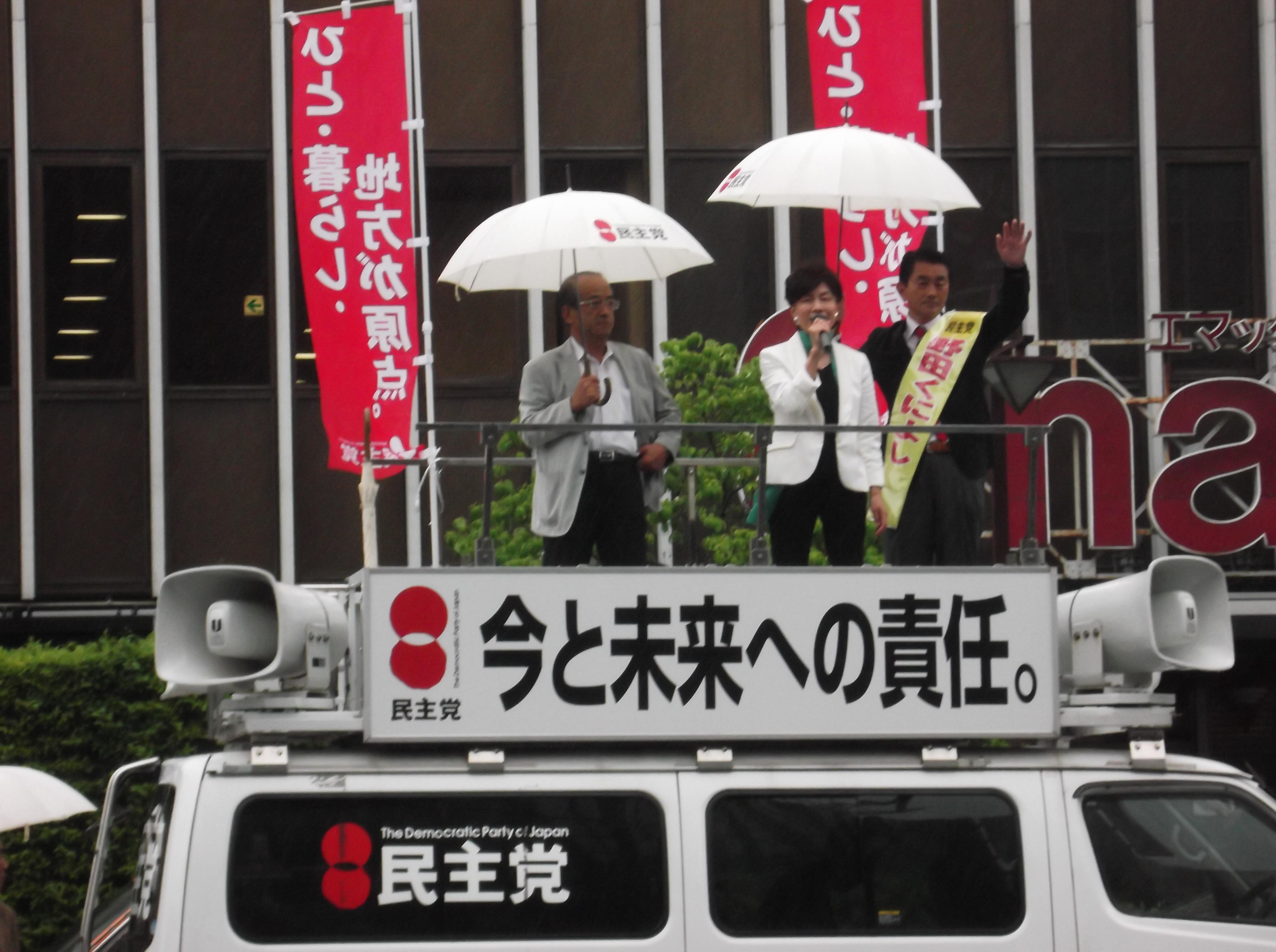 円より子(まどかよりこ) 公式サイト5/19(日)福岡の久留米で街宣